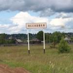 Директора «Песковского коммунальника» повторно осудили за растрату