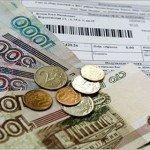 С 1 июля тарифы на коммунальные услуги вырастут в среднем на 9,3%