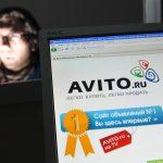 Кировчане, размещающие объявления на сайте «Авито», все чаще становятся жертвами мошенников