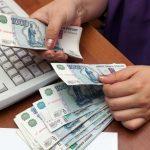 В Кировской области вынесли приговор мошенникам, которые обналичивали поддельные купюры