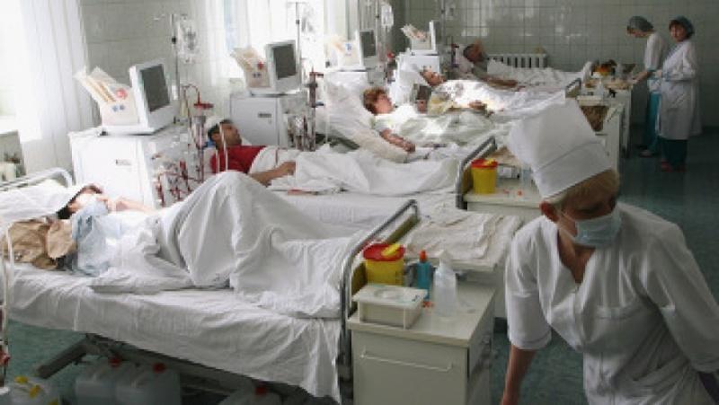 Саки больница бурденко