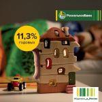 Купите новое жилье с АО «Россельхозбанк»