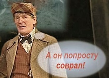 """Зеленський і Разумков привітали вчителів зі святом: """"Саме від вас значною мірою залежать наші успіхи, перемоги і майбутнє"""" - Цензор.НЕТ 1304"""