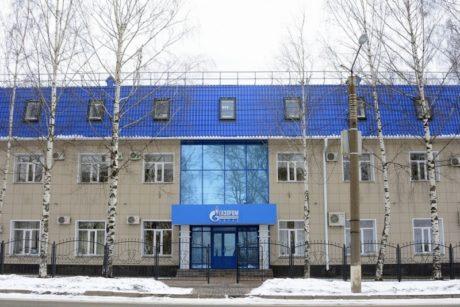 АО «Газпром газораспределение Киров» пыталось компенсировать празднование дня газовика за счет областного бюджета