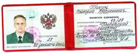Известного кировского адвоката отправили в СИЗО