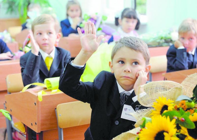 Кто принимает школу к началу нового учебного года