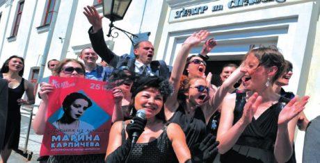 Спасибо, что была: ушла из жизни Марина Карпичева, хрустальный голос кировской театральной сцены
