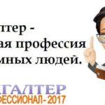 консультант киров